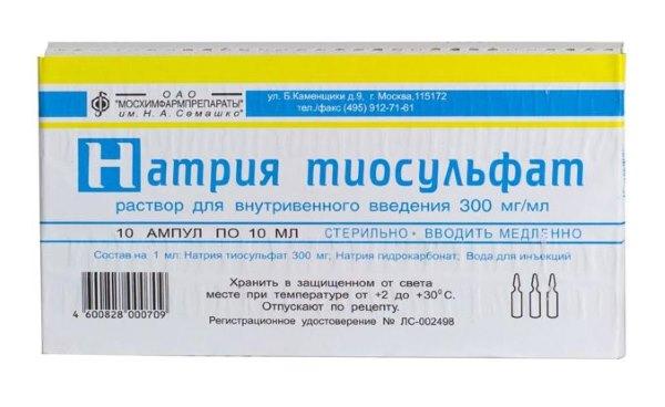 Натрия тиосульфат