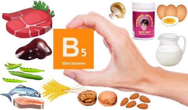 Продукты, богатые на витамин В5.