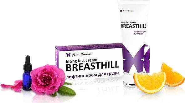 """Крем для увеличения груди """"Breasthill"""""""