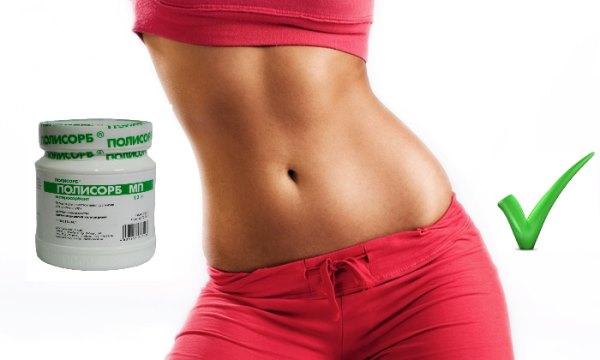 как сбросить пару килограмм не вредя здоровью