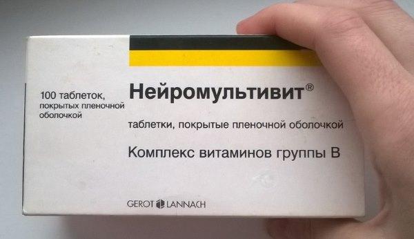"Витамины ""Нейромультивит""."