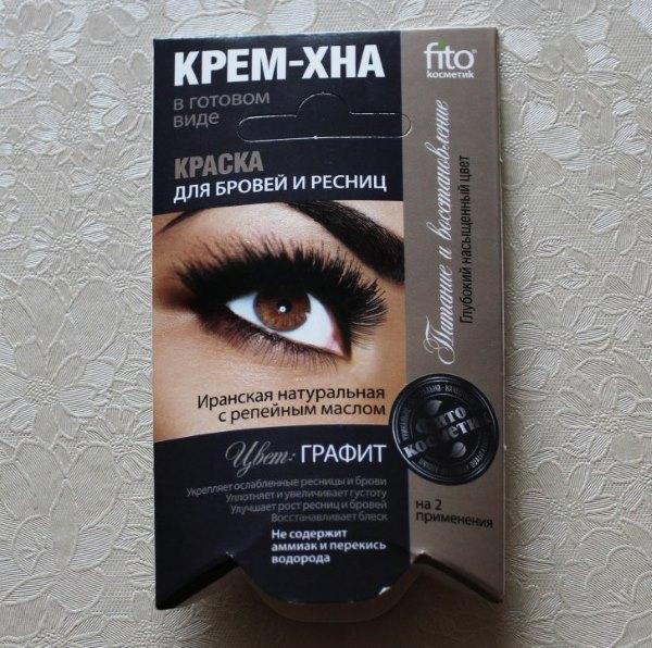 """Крем-хна для бровей """"ФитоКосметик""""."""
