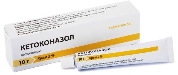 Противогрибковый крем Кетоконазол