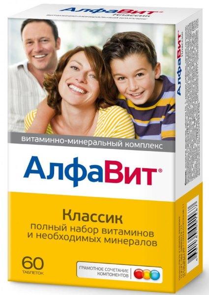 """Витаминный комплекс """"Алфавит""""."""
