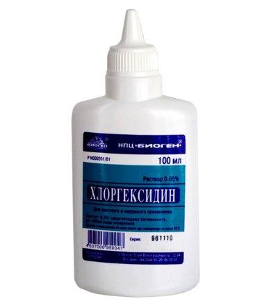 "Антисептический, бактерицидный раствор ""Хлоргексидин"""