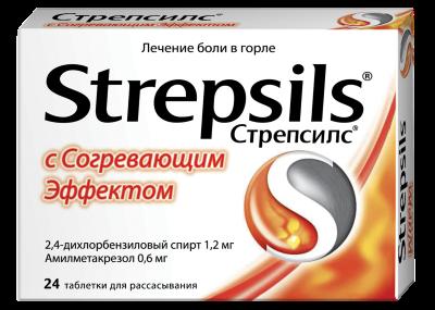 Лекарства от простуды и температуры у взрослого thumbnail