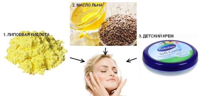 Как альфа липоевая кислота помогает для омоложения кожи лица