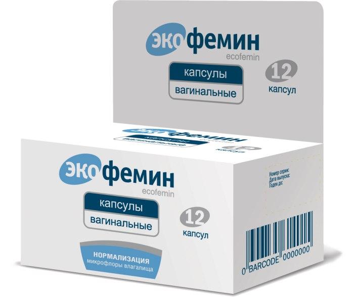 Таблетки для восстановления микрофлоры влагалища