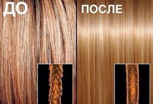 Маска из хны для волос отзывы