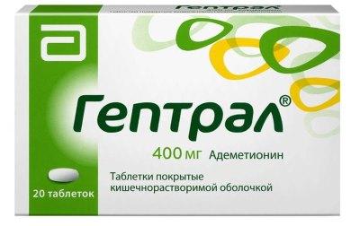 """Лекарственное средство для поддержки печени """"Гептрал"""""""