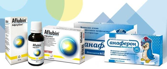 препараты от гриппа