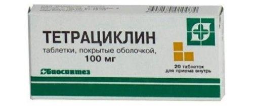 Лечение прыщей на лице изнутри какие таблетки