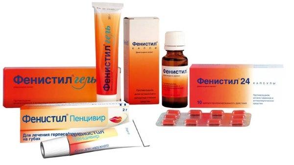 Лучшие таблетки от аллергии на коже