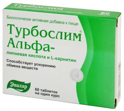 "Препарат ""Турбослим Альфа"""