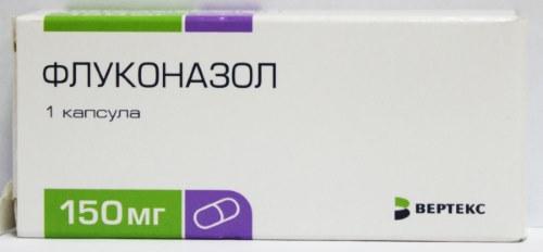 Флуконазол здоровье капсулы 150мг №1 купить в алматы, цена в.