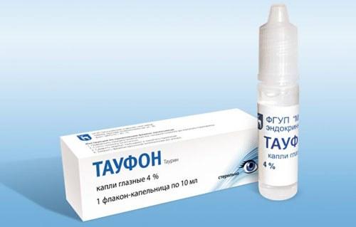 Витамины для глаз. Рейтинг эффективности популярных препаратов