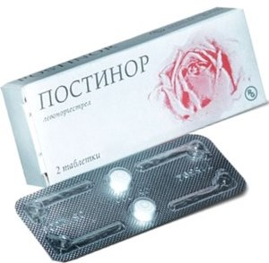 Можно ли забеременеть при приеме противозачаточных таблеток. Вероятность беременности
