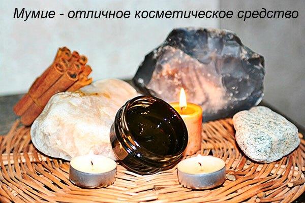 Мумие в таблетках. Инструкция по применению, цена (Россия, Украина)