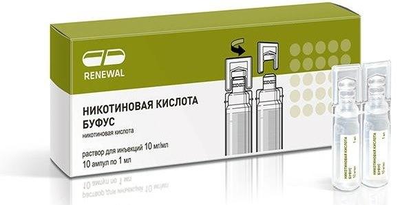 Никотиновая кислота назначение и секреты препарата
