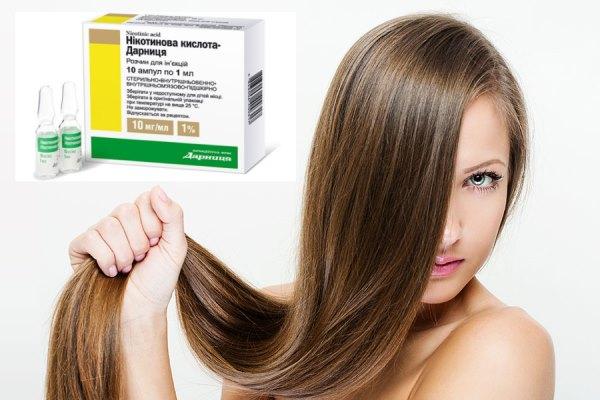 Никотинка для роста волос как применять