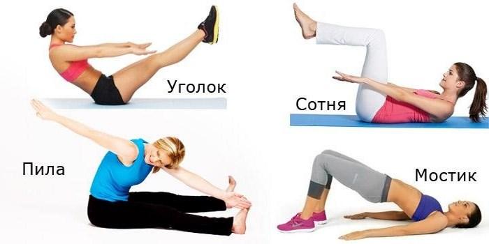 Пилатес - что это такое, польза упражнений для похудения. Видео уроки