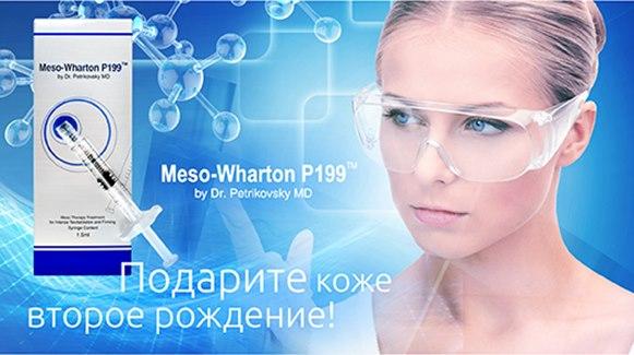 Препараты для биоревитализации. Применение по возрасту, типу кожи, стоимость