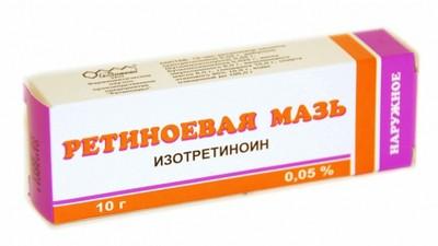 Препараты для омоложения кожи лица. Ретиноевая, гепариновая мази