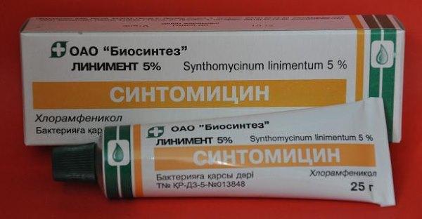 Синтомициновая мазь от прыщей. Инструкция по применению, цена, отзывы