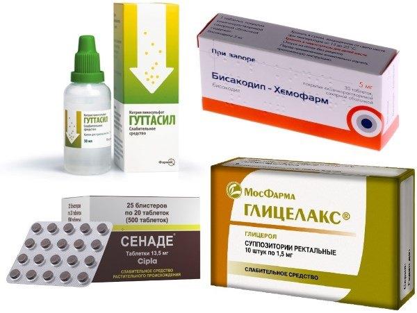 Слабительные средства для очищения кишечника быстрого действия
