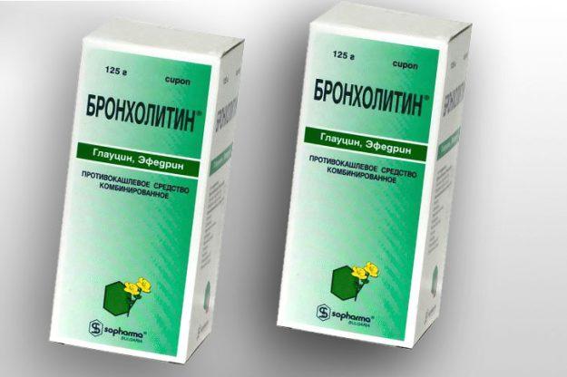 Сухой кашель у взрослого. Лечение препаратами и народными средствами