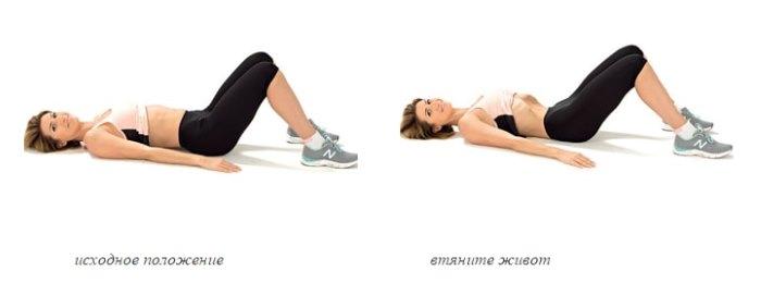 Вакуумные упражнения для живота. Как правильно выполнять, техника