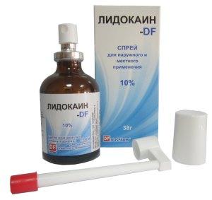 Кремы, гели, спреи для обезболивания при эпиляции. Лучшие средства обезболивания