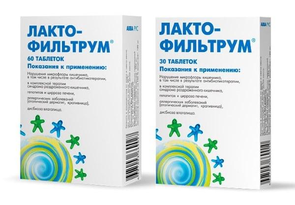Лактофильтрум - инструкция по применению от прыщей. Эффективность лечения препаратом