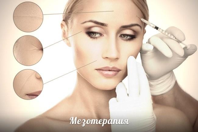 Мезотерапия лица. Стоимость одной процедуры, препараты и их цена