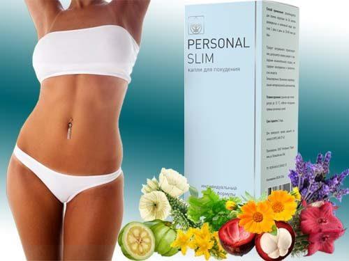 Personal Slim (Персонал слим) капли для похудения. Отзывы, результаты