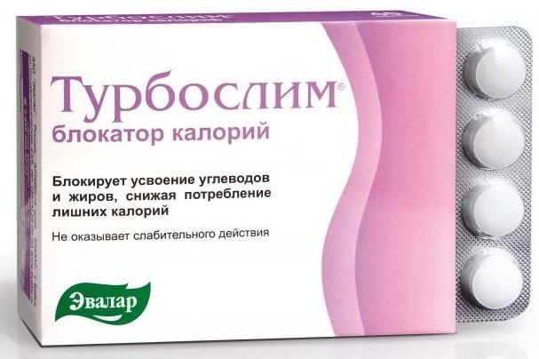 таблетки для похудения талия в аптеке ссср