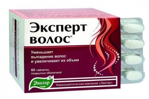 Масло для роста волос sesa oil отзывы