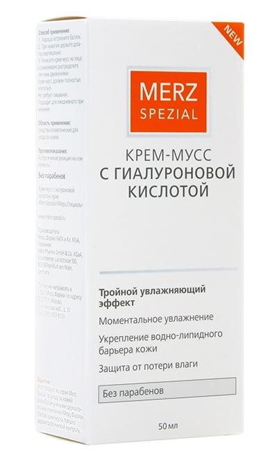 Как выбрать качественный крем с гиалуроновой кислотой от морщин для омоложения кожи