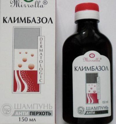 Климбазол – крем от грибка ногтей. Преимущества, инструкция по применению
