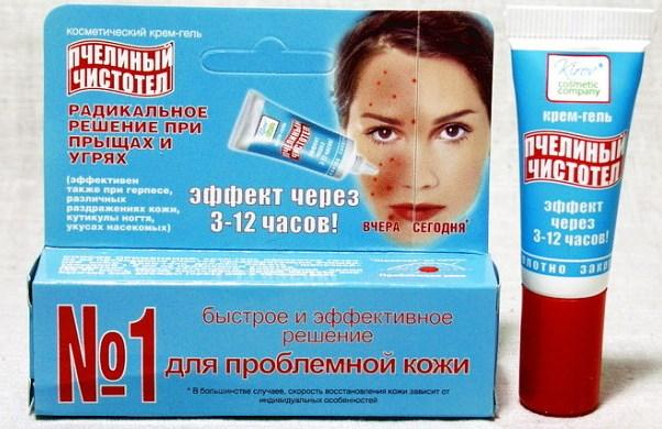 Кремы от шрамов и рубцов на коже лица. Рейтинг Топ-10 лечебных средств для заживления