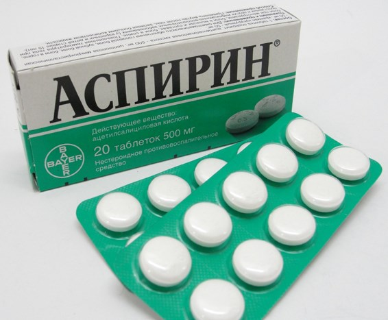 Гарднереллез симптомы у женщин лечение народными средствами