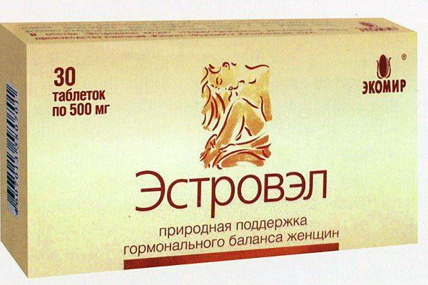 Противозачаточные гормональные таблетки от которых не полнеют