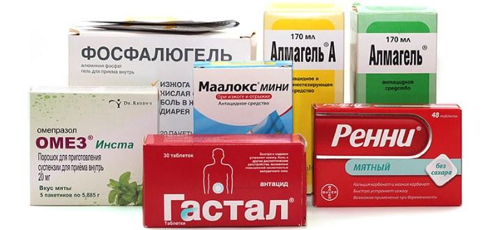 Средства от изжоги для беременных. Разрешенные лекарства, народные рецепты от изжоги