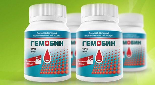 Железосодержащие препараты для приема при низком гемоглобине. Таблетки, инъекции, БАДы