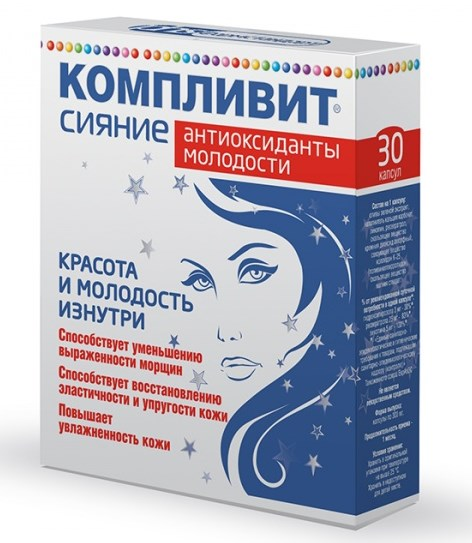 Компливит «Сияние» - полезный витаминный комплекс. Состав, инструкция по применению