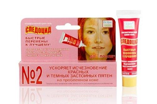 Кремы и мази против шрамов и рубцов на лице. Рассасывающие дефекты и неровности