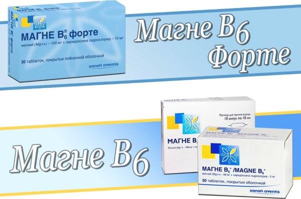 Магне б6 не беременным 1022