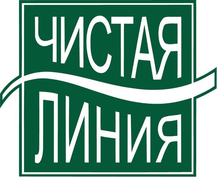 Российская натуральная косметика. Список популярных брендов и их лучшие средства