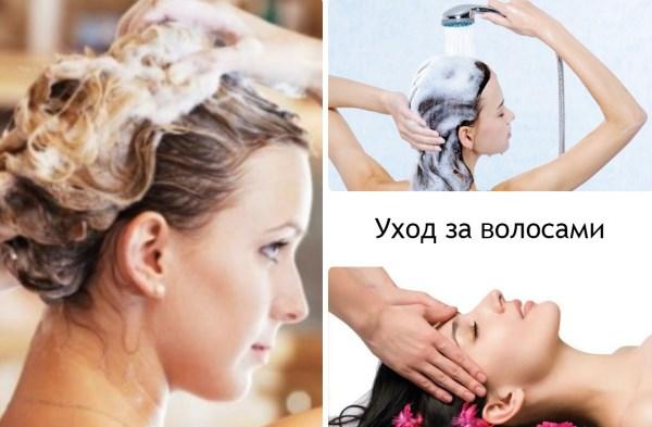 Шатуш на темные волосы. Инструкция окрашивания в домашних условиях. Фото