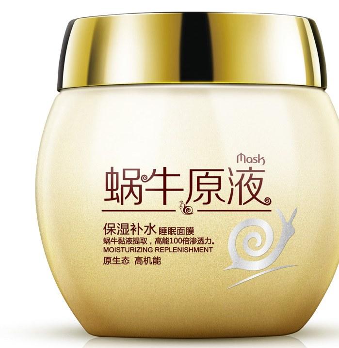 Bioaqua – лучшая китайская косметика. Отзывы косметологов и визажистов